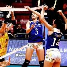 UAAP Volleyball – Ateneo De Manila University vs Far Eastern University
